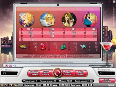 Игровые автоматы скачать бесплатно без смс geiminator игровые автоматы спай трикс