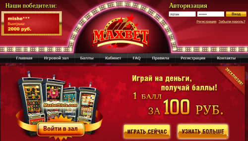Онлайн казино максбет отзывы игровые автоматы olympic games