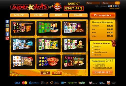 Софт интернет казино игры онлайн слот казино