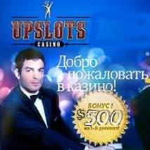 Обзор интернет казино UpSlots