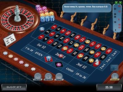 играть в рулеткуигры игровые автоматы бесплатно