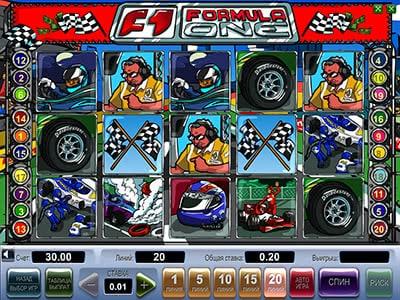 Игровой автомат f1 игровые автоматы как поиграть бесплатно без регистрации