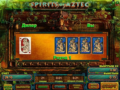 Игровой Автомат Indian Spirit Играть Бесплатно Без Регистрации