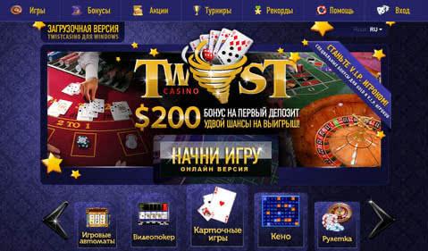 Твист казино играть онлайн казино m