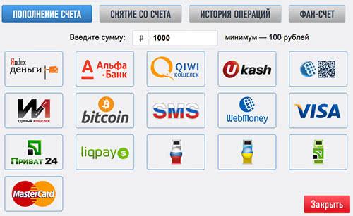 игровые автоматы развлекательные центры в москвы
